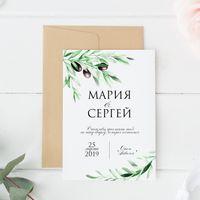"100 шт. приглашений ""Олива"""
