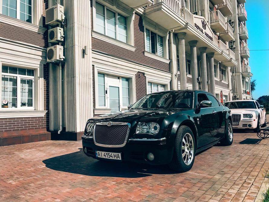 Аренда автомобиля Chrysler 300c