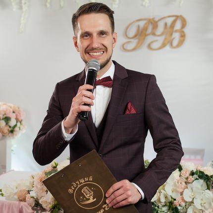 """Проведение свадьбы - пакет """"Стандарт"""""""