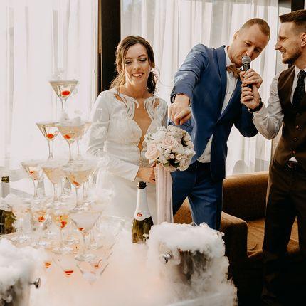 """Проведение свадьбы - пакет """"VIP"""""""