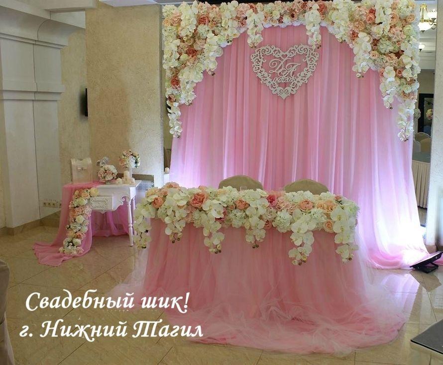 """Оформление зала """"Розовая свадьба"""""""