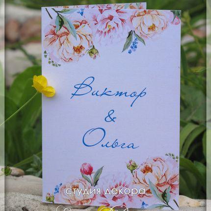 Приглашения с акварельными цветами