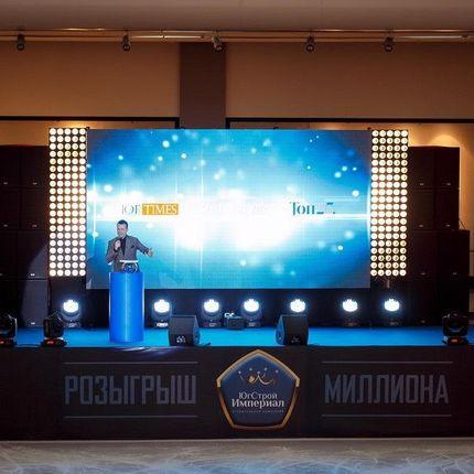 Светодиодный экран в аренду, цена за кв.м.