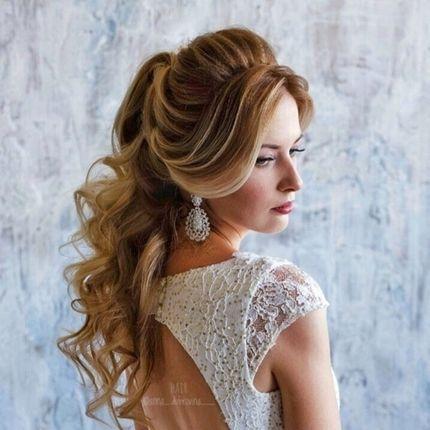 Макияж + причёска невесты