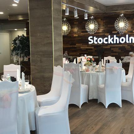 """Банкетное меню в зале """"Стокгольм"""""""