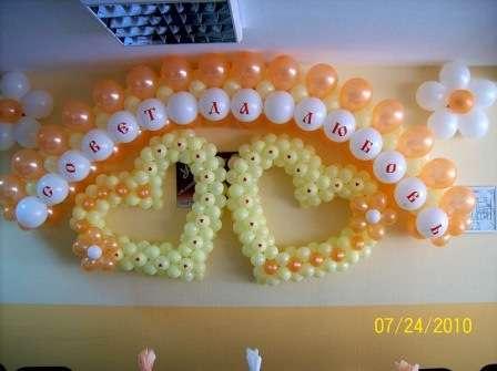 Фото 1126383 в коллекции Мои фотографии - Пини Бум - Оформление воздушными шарами