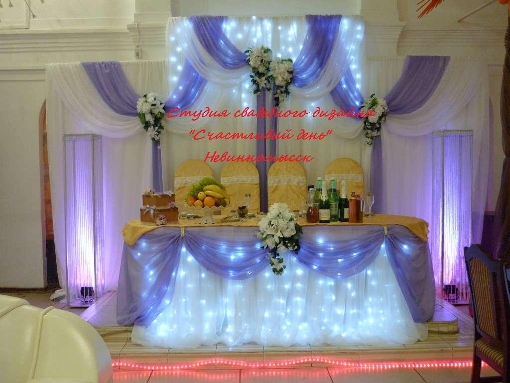 """Фото 2049328 в коллекции Оформление свадебного зала - """"Счастливый день"""" - организация свадьбы"""