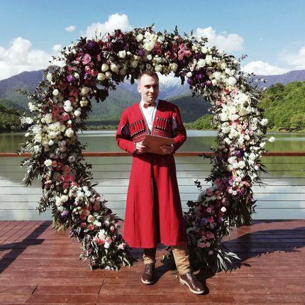 Проведение церемонии (русский, английский) в Грузии