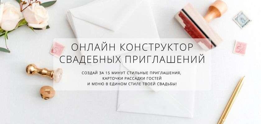 Фото 18733628 в коллекции Пригласительные - Конструктор пригласительных - Simple Invite