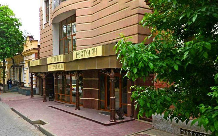 "ГРК ""Екатеринодар"" - фото 18948640 Гостиница ""Екатеринодар"""