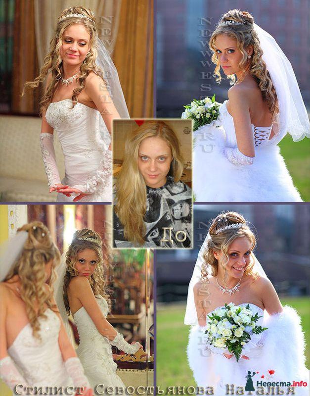 Прическа и макияж Елены (длинные волосы) - фото 115657 Свадебный стилист-визажист Севостьянова Наталья