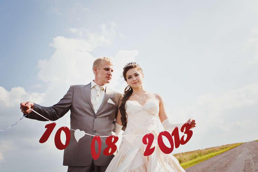 Дата на свадьбу своими руками 67