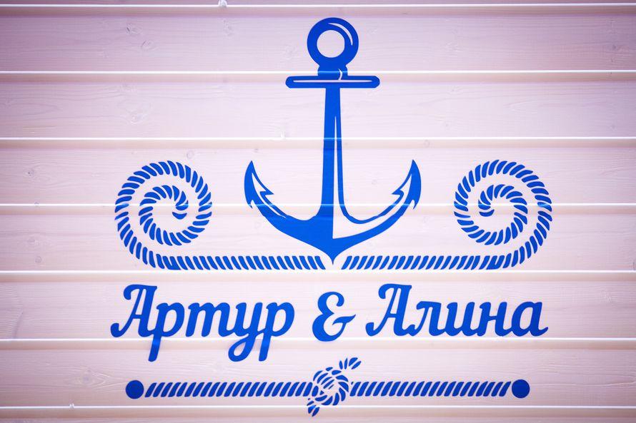 Фото 18714638 в коллекции В морском стиле - Студия декора DecorNikitina