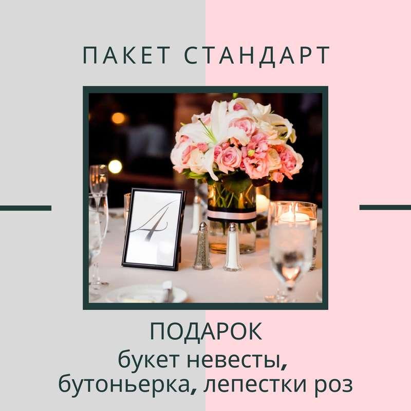 """Фото 19158644 в коллекции Цветочные композиции - """"Свадьбери"""" - организация свадеб"""