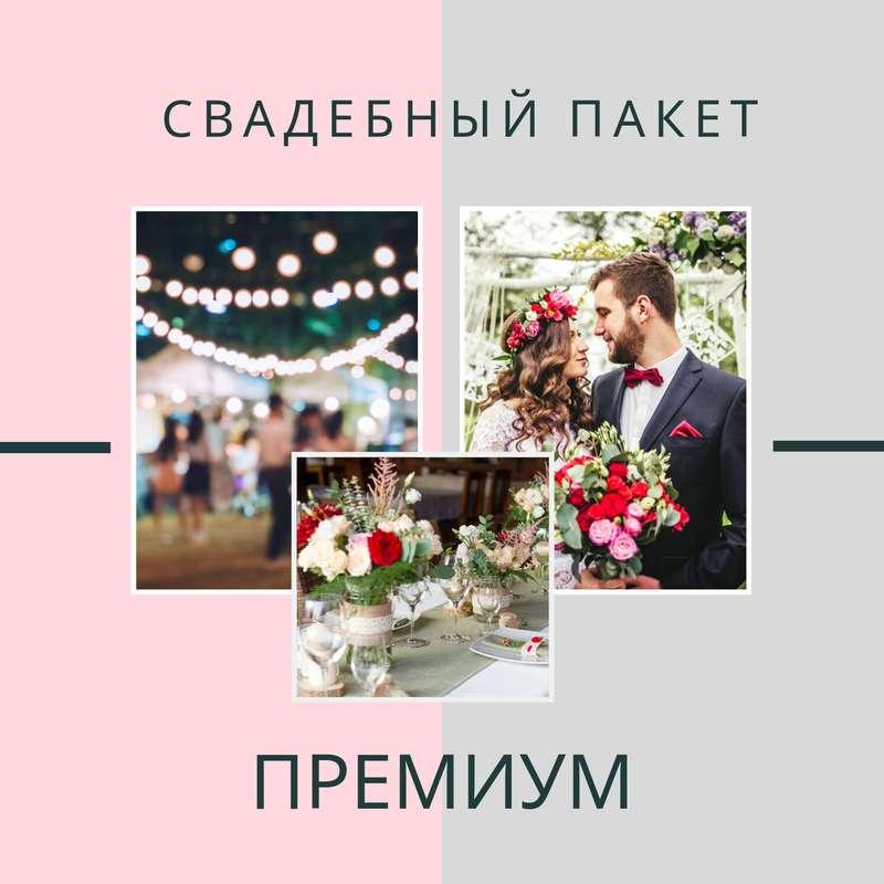 """Фото 19158660 в коллекции Цветочные композиции - """"Свадьбери"""" - организация свадеб"""
