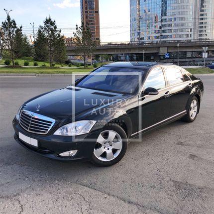 №5 Седан Mersedes Benz Long w 221 в аренду
