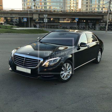№3 Седан Mercedes-Benz W222 long в аренду