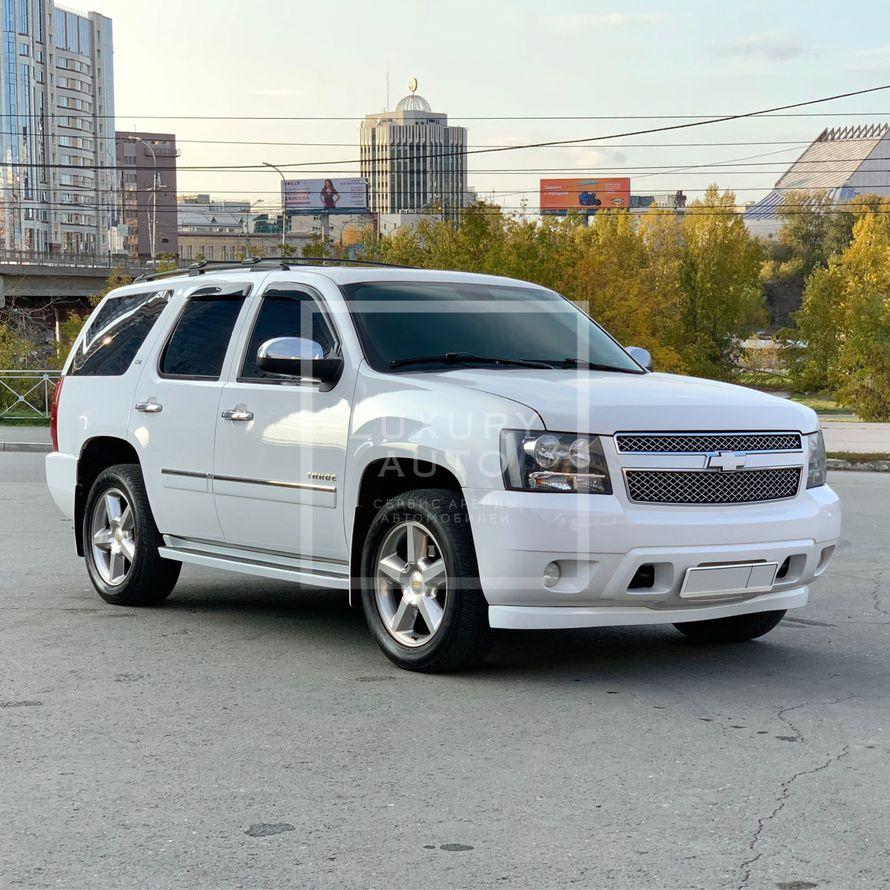 №32 Внедорожник Chevrolet Tahoe