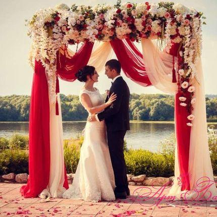 Оформление регистрации брака