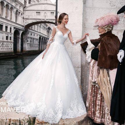 Свадебное платье Ellin