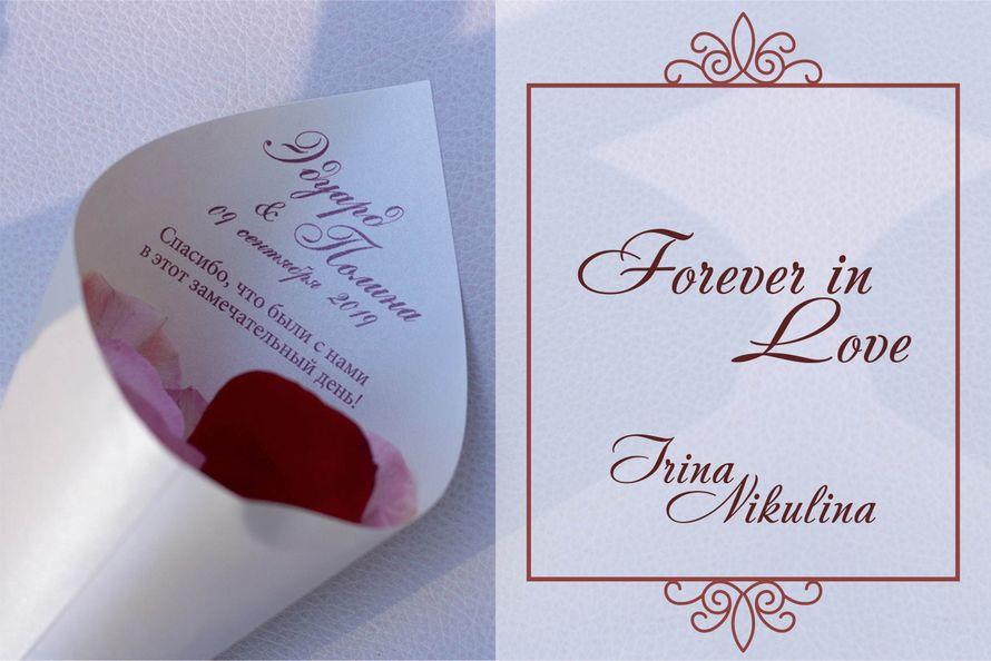 """Фото 19294560 в коллекции Forever in Love - Студия декора Ирины Никулиной """"Счастье"""""""
