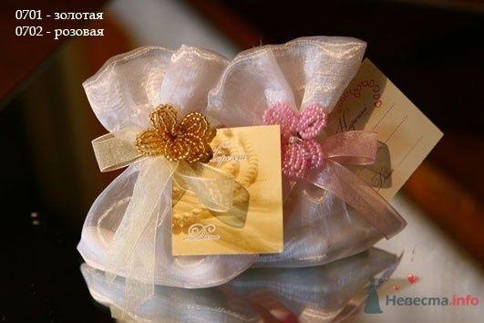 Фото 62139 в коллекции Стиль свадьбы