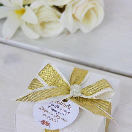 Сверкающая бонбоньерка-коробочка со сладостями, 10 шт.