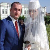 Кристина Байрамукова