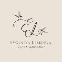 Евгения Лебедева - оформление и декор свадьбы