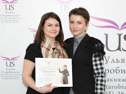 Отзыв Татьяны Горюновой о курсе по макияжу Ульяны Старобинской