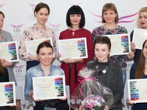 Отзывы учеников о курсе макияжа Ульяны Старобинской и вручение сертификатов (09.01.17)