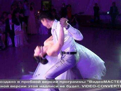 Свадебный танец Юрия и Анны