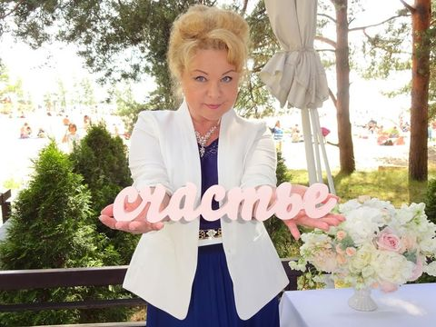 Ведущая - Римма Чистякова