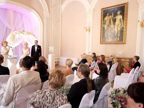 Выездная регистрация брака - ведущая Римма Чистякова