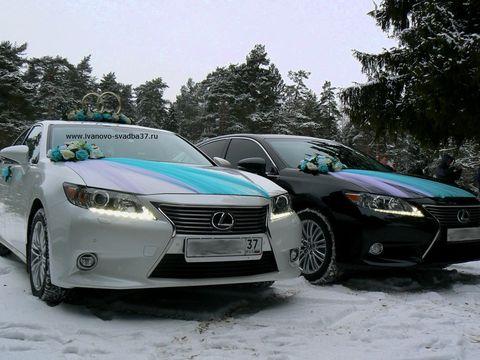 Красивые машины на свадьбу в Иваново.
