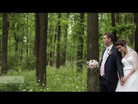 Максим и Алла. Свадебный клип