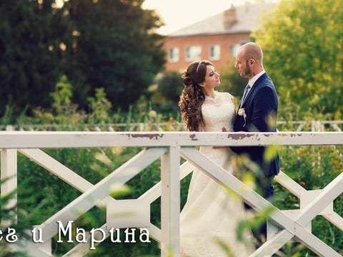Олег и Марина