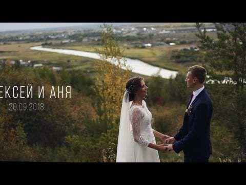 Ульяновск | Алексей и Аня
