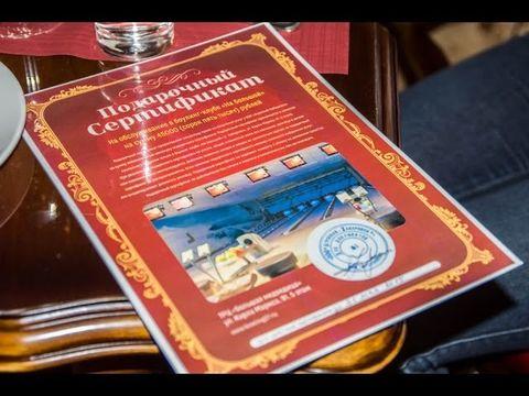 """Финал конкурса """"Тетрадь молодожёнов"""" в Lege Artis"""