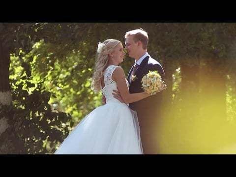 Свадебное видео 26,08,16