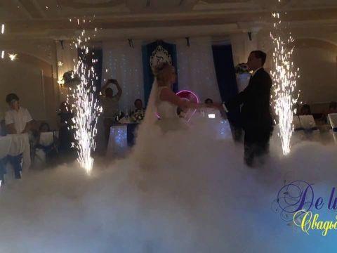 Тяжелый стелющийся дым на свадьбе Дмитрия и Виктории
