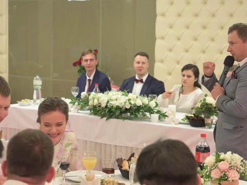 Ведущий на свадьбу Евгений Жарков