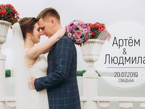 Свадьба Артёма и Людмилы   Интервью с гостями