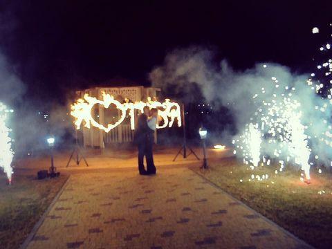 Предложение руки с огненной надписью | Ростов | GOF show