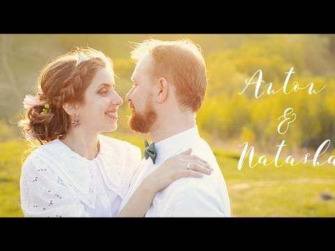 Ирландская свадьба на Крылатских холмах