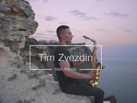 Tim Zvezdin Sax music