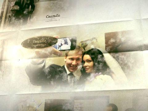 Свадьба в Тамбове Сергей и Маша