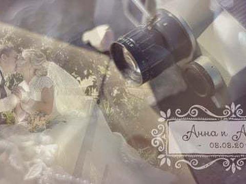 Винтажная свадьба Алексея и Анны
