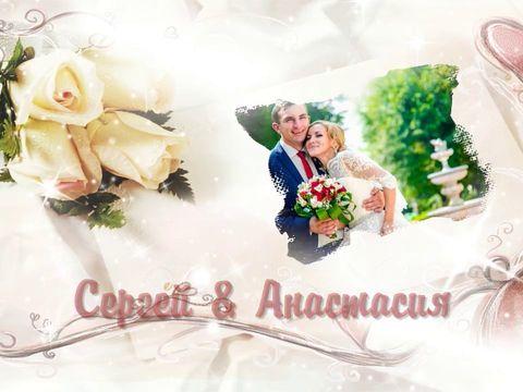 Wedding_30072016_Анастасия&Сергей