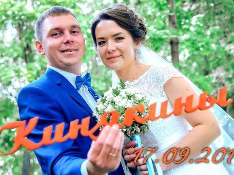 Wedding_17092016_Светлана&Виталий